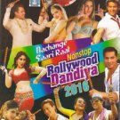 Nonstop Bollywood Dandiya 2016 songs DVD(Garba, Navratri, Dandiya Dance Special)