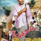 S/O Satyamurthy Telugu DVD Stg;Allu Arjun, Samantha (Son Of Satyamurthy)