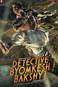 Detective Byomkesh Bakshy Hindi DVD (Bollywood, Film, Cinema, 2015 Movie)