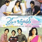 LIFE IS BEAUTIFUL (ABHIJEET, SUDHAKAR, KAUSHIK, SHRIYA, ZARA) - TELUGU DVD