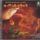 Valipattavar Vazhvil Oliyetrungal Tamil Audio CD - 2015 - (Kollywood Classical)