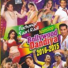 Nonstop Bollywood Dandiya 2016-2015 MP3 Navaratri  Garbha, Dandiya Dance Music