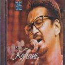 Meri Kahani Best of Amit Trivedi Hindi Audio CD