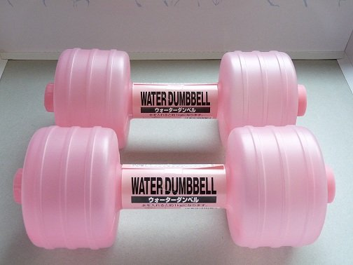 Water Dumbbells PINK (Made in Japan innovative product) FREE Shipping