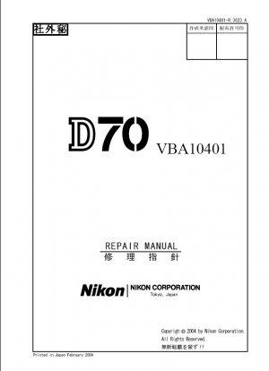 NIKON D70 DIGITAL CAMERA SERVICE REPAIR MANUAL