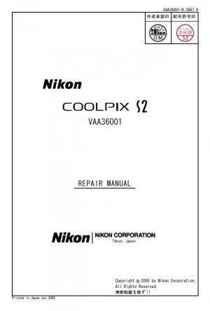 NIKON COOLPIX S2 DIGITAL CAMERA SERVICE REPAIR MANUAL