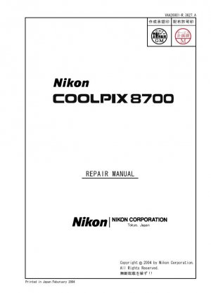 NIKON COOLPIX 8700 DIGITAL CAMERA SERVICE REPAIR MANUAL