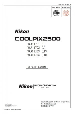 NIKON COOLPIX 2500 DIGITAL CAMERA SERVICE REPAIR MANUAL
