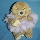 "Disney Store TRIXIE Country Bear 7"" Mini Bean Bag Plush Soft Toy Stuffed Animal"