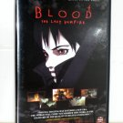 Blood The Last Vampire DVD (REGION 1)