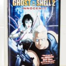 Ghost In The Shell 2 Innocence DVD (REGION 1)
