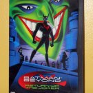 Batman Beyond: Return of the Joker DVD