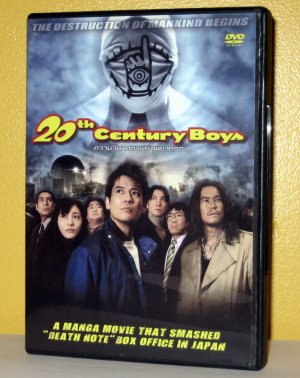 20th Century Boys DVD