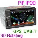 "6.2"" HD Car Stereo Video GPS Nav DVB-T dvd player-863D"
