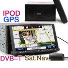 Autoradio Tctil Extraible HD, con TDT y GPS, PIP, en Castellano, Dual Zone y Mandos del volante