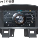 Car dvd player for chevrolet Cruze,Special design for Chevrolet Cruze