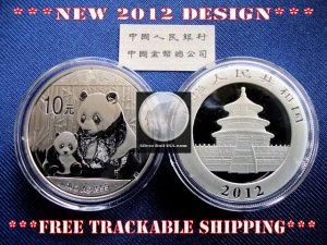 2012 1 OZ OUNCE .999 SILVER BULLION CHINESE PANDA COIN GEM BU UNC � IN STOCK �