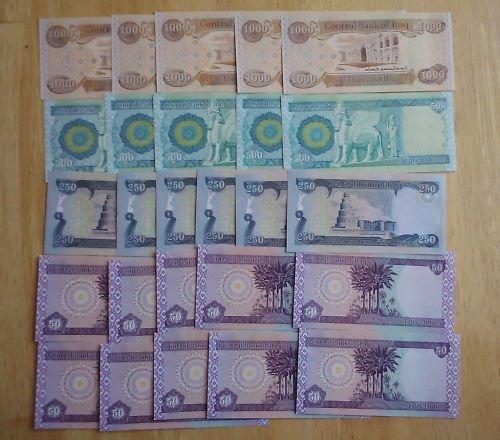 NEW IRAQI DINARS UNC 1,000x5 500x5 250x6 50x10 9,500