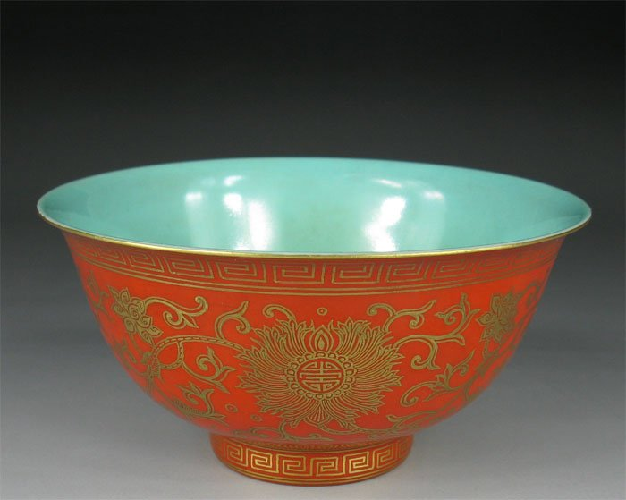 QING DYNASTY CORAL RED Ground PORCELAIN BOWL With Gild#P2569