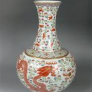 QING DYNASTY FAMILLE ROSE FLASK VASE #P2544