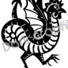 Basillisk Mythical Fantasy Logo Symbol (Decal - Sticker)
