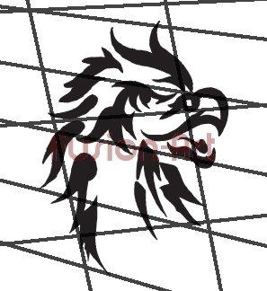 Tribal Tattoo Design Element Style 38 (Decal - Sticker)