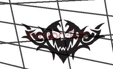 Tribal Tattoo Design Element Style 47 (Decal - Sticker)