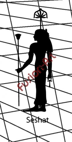 Egyptian God Seshat Silhouette (Decal - Sticker)