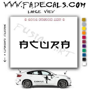 Acura Chinese Aftermarket Logo Die Cut Vinyl Decal Sticker