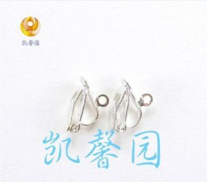 Earring Clamp * Shell Shape