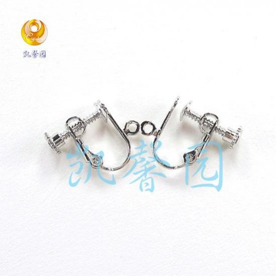 Earring Clamp * Screw Shape