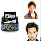 Japan Gatsby Hair Styling Strongest Series - Ultra Hard Type Wax 80g
