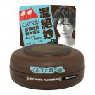 Japan Gatsby Wax Hair Styling Moving Rubber Series Multi Form 80g Free Shipping