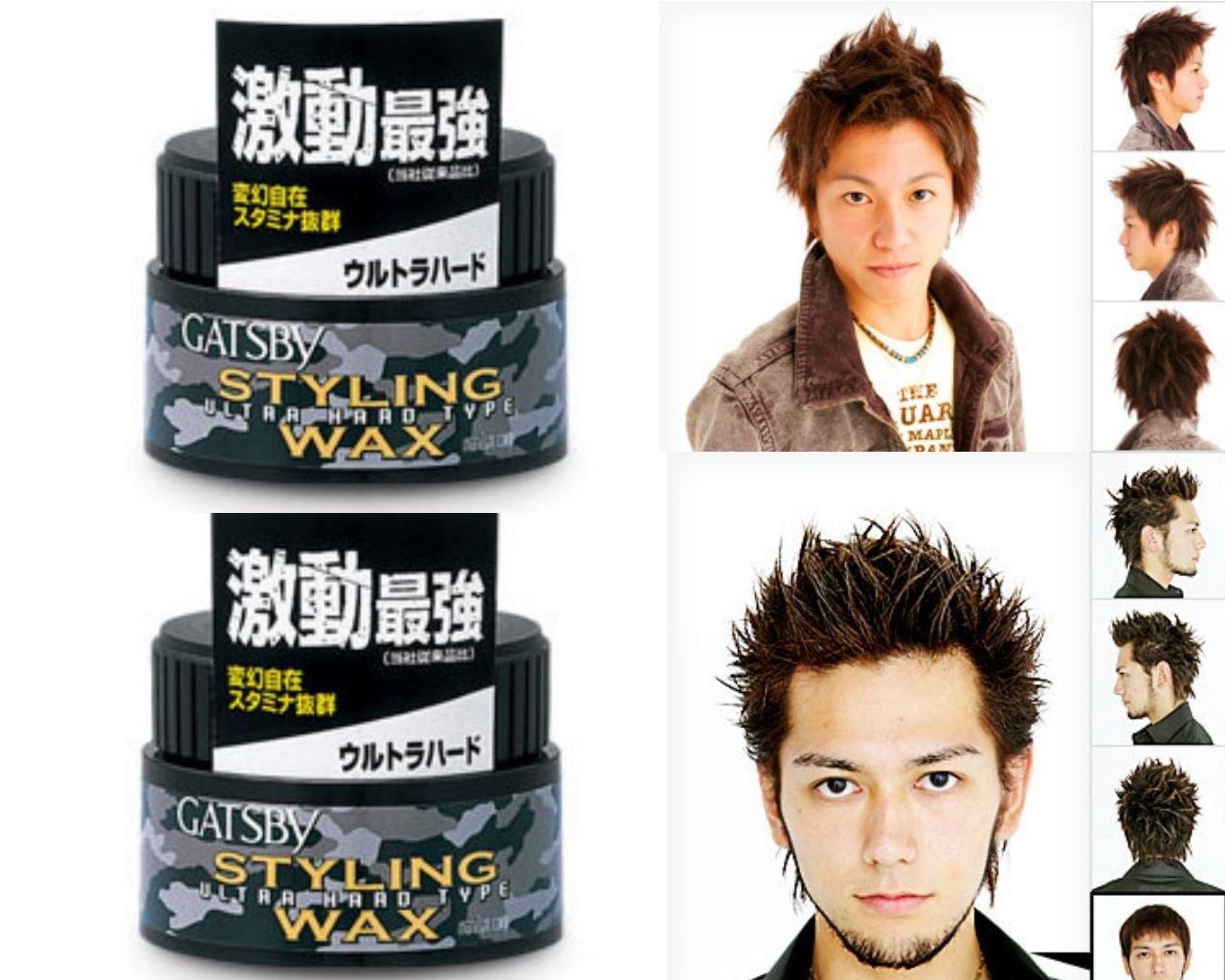 2PCs Lot Japan Gatsby Hair Styling Strongest Series - Ultra Hard Type Wax 80g Free Shipping