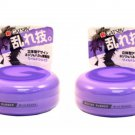 2PCs Lot Japan Gatsby Wax Hair Styling Moving Rubber Series - Wild Shake 80g -- Free Shipping