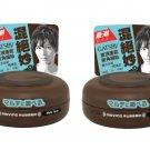 2PCs Lot Japan Gatsby Wax Hair Styling Moving Rubber Series Multi Form 80g Free Shipping
