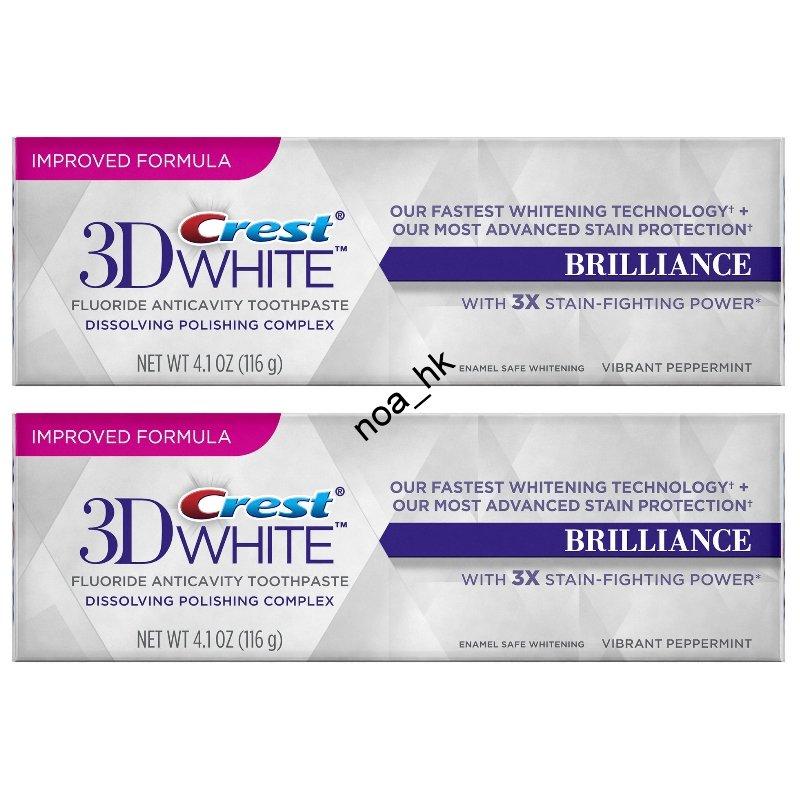 2X Crest 3D White Brilliance Enamel Safe Teeth Whitening Toothpaste 116g