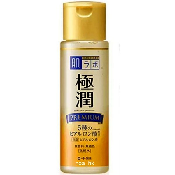 Hadalabo Gokujyun Premium Hyaluronic Acid Moisturizing Skin Lotion 170ml
