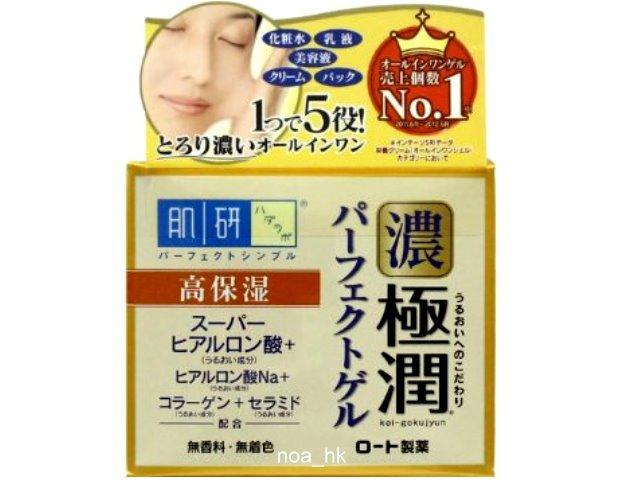 Japan Hada Labo Koi-gokujyun 5 in 1 Super Hyaluronic Acid Perfect Gel 100g