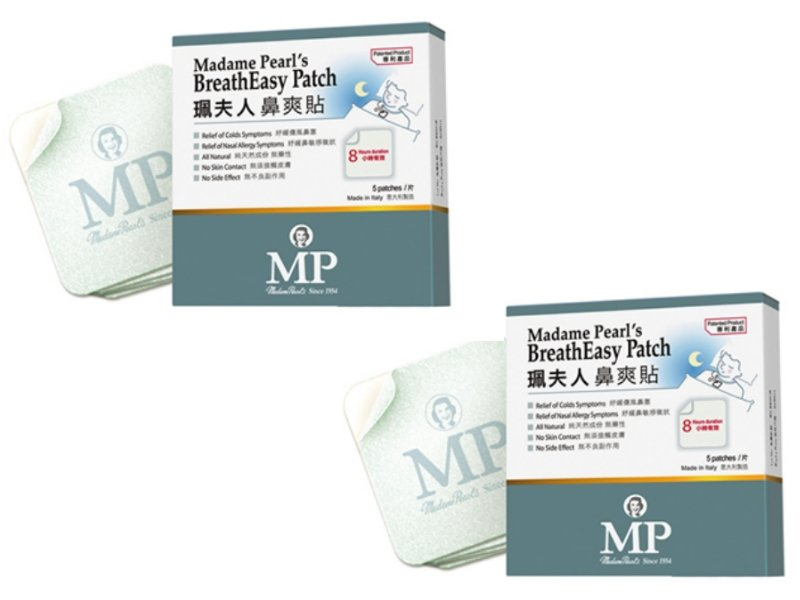 Madame Pearls Breath Easy Patch 2 Boxes / 10 Patches - Nasal Allergy Relief