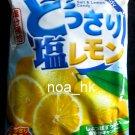 Salt & Lemon Candy 150g Japanese Style Snacks Food & Grocery