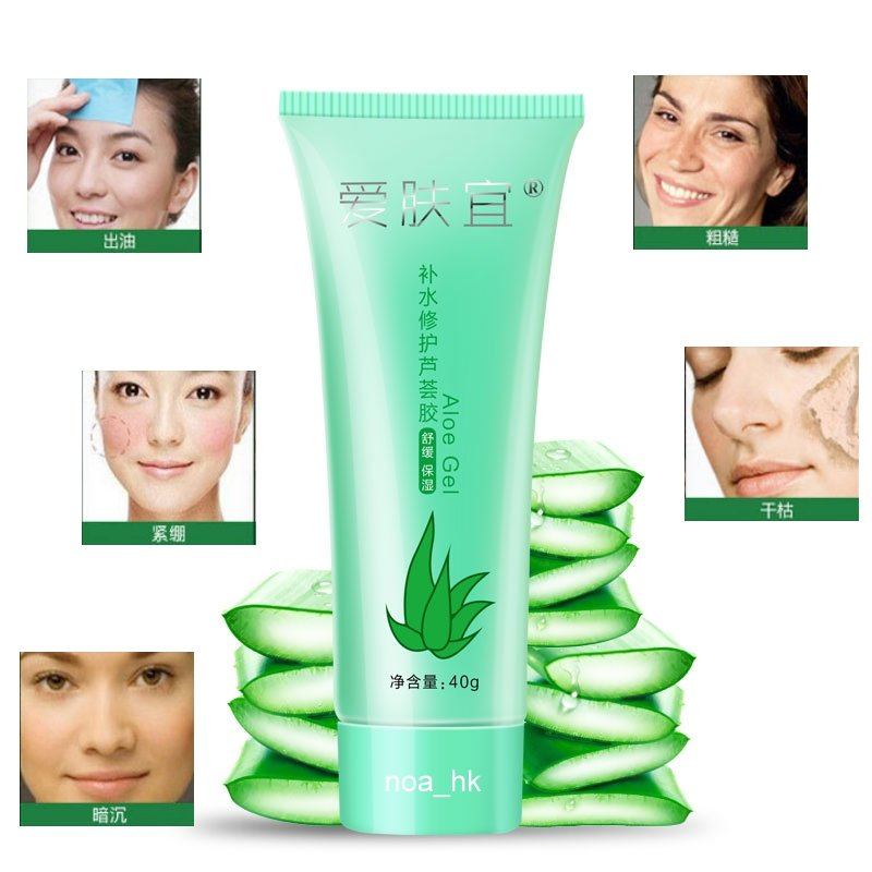 AFY Natural Aloe Vera Extract Gel 40g Moisturize Face Acne Care & Soothe Skin