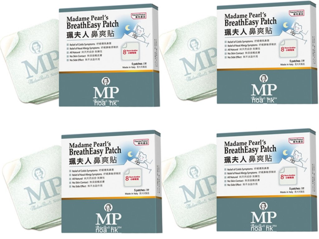 Madame Pearls Breath Easy Patch 4 Boxes / 20 Patches - Nasal Allergy Relief