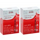 2X Dr Morita Natural Organic Formula Whitening Essence Facial Mask 10sheets /Box