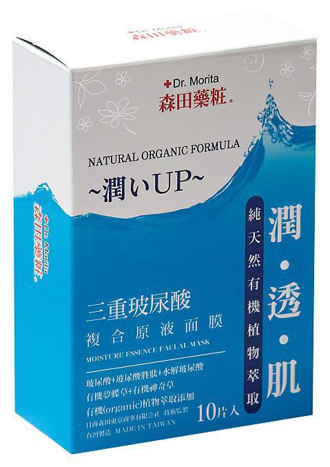 Dr Morita Natural Organic Formula Hyaluronic Acid Moisture Essence Face Mask 10Sheets/Box