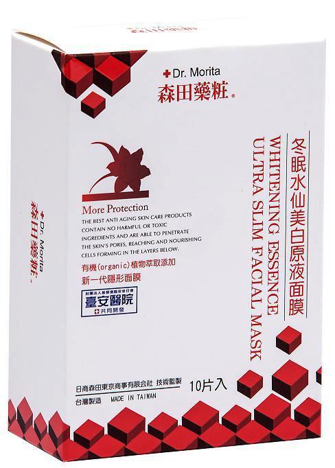 Dr. Morita Whitening Essence Ultra Slim Facial Mask 10sheets / Box