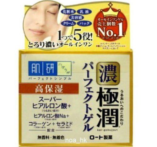 Hadalabo Hada Labo Koi-gokujyun 5 in 1 Super Hyaluronic Acid Perfect Gel 100g