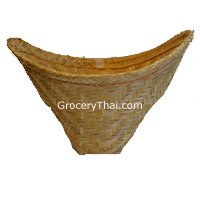 Sticky Rice Steaming Basket, V