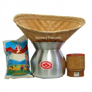 Thai Sticky Rice Set (Rice, Pot, Basket, Container)