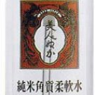 Jyunmai Kakushitsu Rice Water for skin care
